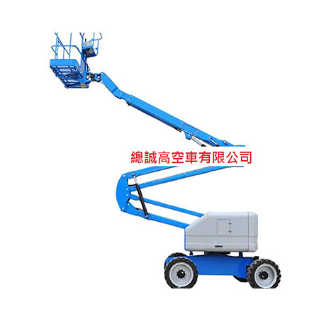 Telescoping Boom Lift - Z-45 - 14米曲臂柴油
